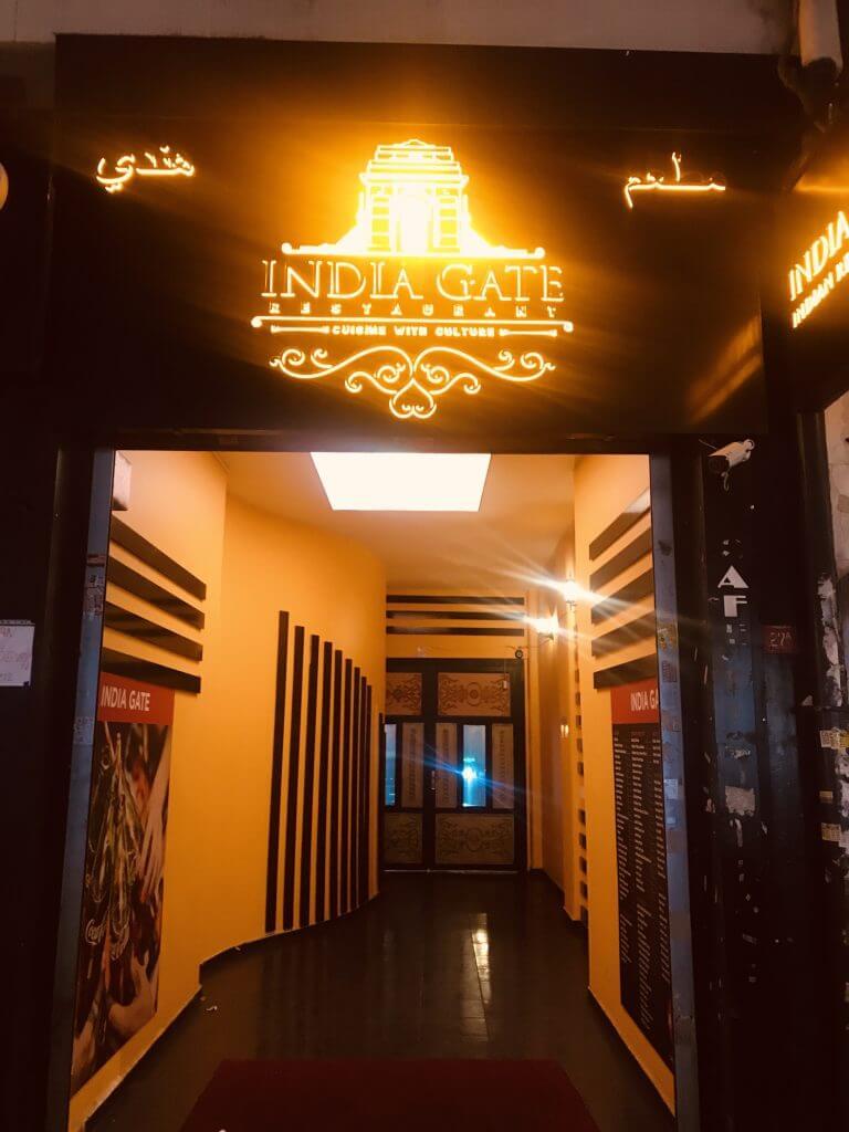 Indian Restaurant Istanbul